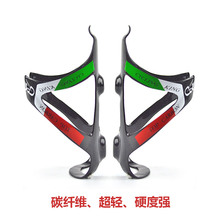 Porte Bidon Carbone Cyclingking Full Ultra-light Carbon Fiber Mountain Bike Glass Rack Road Bicycle Water Bottle Cages Holder