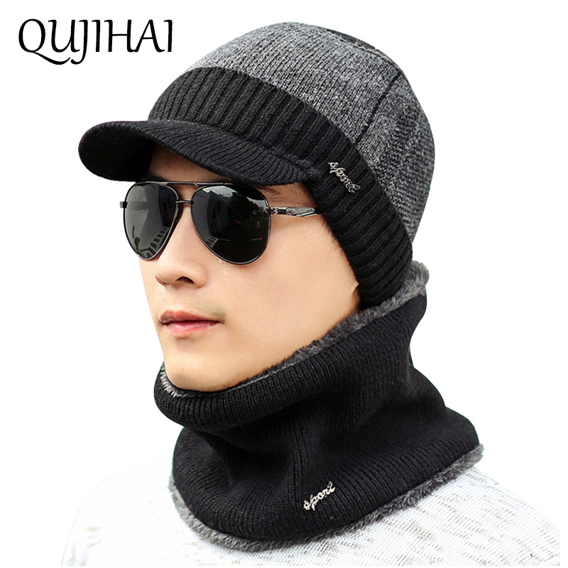QUJIAHI Winter Hat For Men Skullies Beanies Hats Winter Beanie Women Wool Scarf Caps Neck Warmer Balaclava Mask Knitted Hat Male