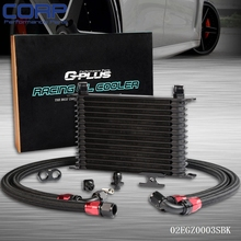 15 Row Oil Cooler Kit For BMW E36 E46 M3 135 E90 335 640 740 X1