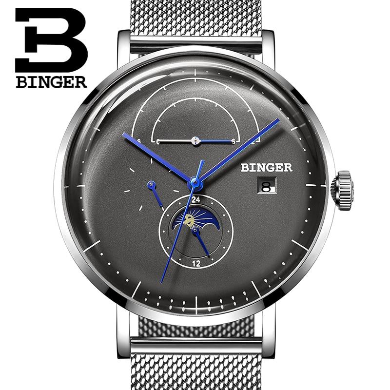 Montre de Surface pour hommes suisse BINGER montres automatiques pour hommes montre mécanique multifonction Phase de lune saphir calendrier semaine mois|Montres mécaniques| |  -