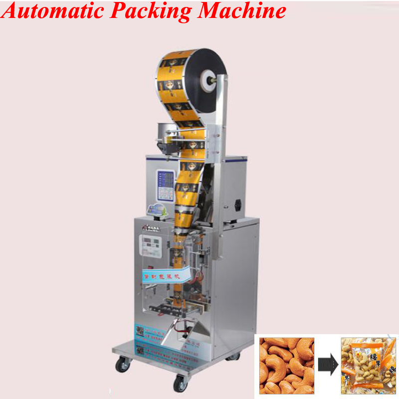 50g Quantitative Automatic Packaging Machine 220V Vertical Food Tea Powder ZD-B30