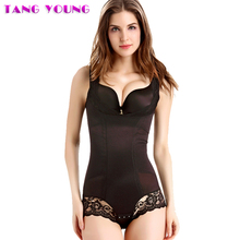 Women body shaper bodysuit Tummy control shapewear Slimming Underwear Belt Corset Control HA0325