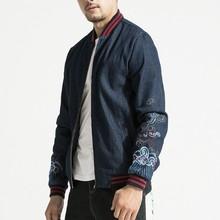 Autumn 2016 Japanese Chinese Wind Restoring Ancient Ways Plus-size Men's Clothing Embroidery Cotton Denim Coat Jacket