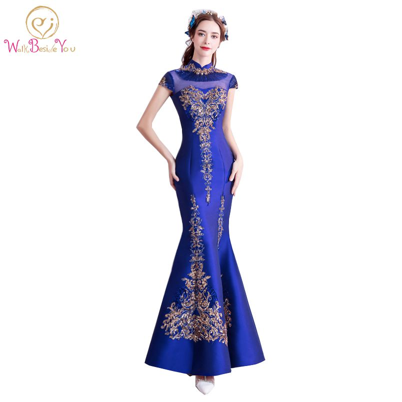 Walk Beside You Vintage Evening Dresses Royal Blue Satin Gold Sequined Mermaid High Neck Cap Sleeves Mother of Bride Dresses