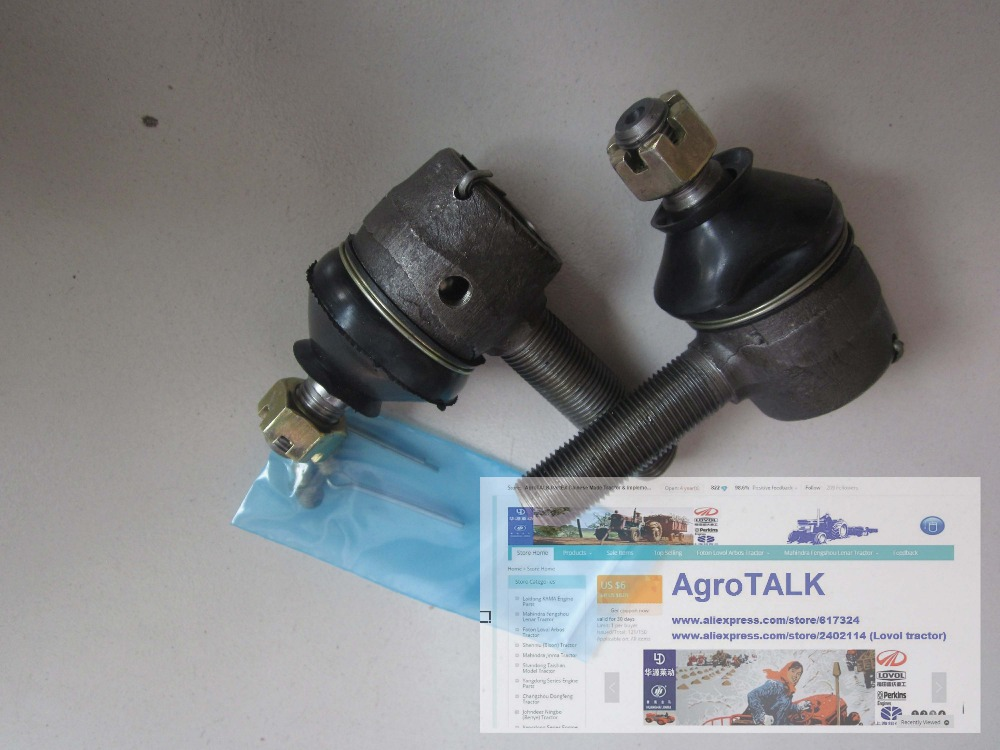 Shenniu tractor parts, the SN254 304 set of steering joints,  part number:  shenniu tractor parts the sn250 sn254 differential axle part number 25 39 103