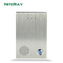 Intercom IP Phone Lock