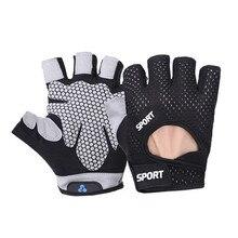 Мужские и женские перчатки для занятий йогой и фитнесом, тяжелая атлетика, спортивные перчатки для тренировок в тренажерном зале