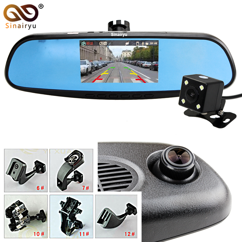 Dual Lens 4.3 Car Rearview Mirror DVR Digital Video Recorder with Full HD 1080P and Original Bracket IR Night Vision + Camera dual lens car rearview mirror dvr video recorder camcorder night vision 4 3 inch allwinner a10 2x140 degree wide angle