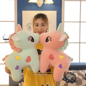 25cm Unicorn Stuffed Plush Toy
