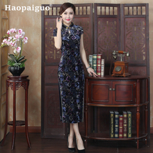 Navy Blue Satin Qipao Winter Lady Traditional Chinese Style Cheongsam Dresses Women Mandarin Collar Silm Dress Size S-XL