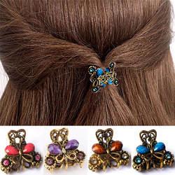 Модные женские туфли аксессуары для волос заколки Краб ретро мини заколки-бабочки Зажимная лента для леди девочек