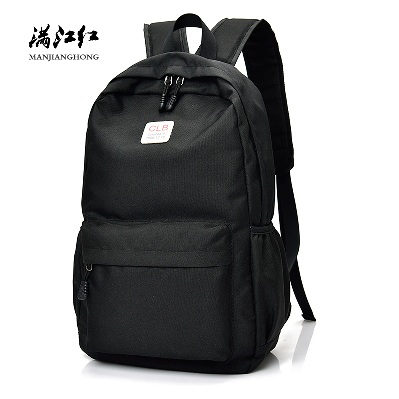 Large Casual Women Men Backpack Travel Waterproof Nylon 14 Inch Men Laptop Bag Fashion School Backpack For Girls Boys Rucksack 2017 professional 70l large waterproof nylon fashion school bag waterproof nylon men backpack bag women mochila travel bag