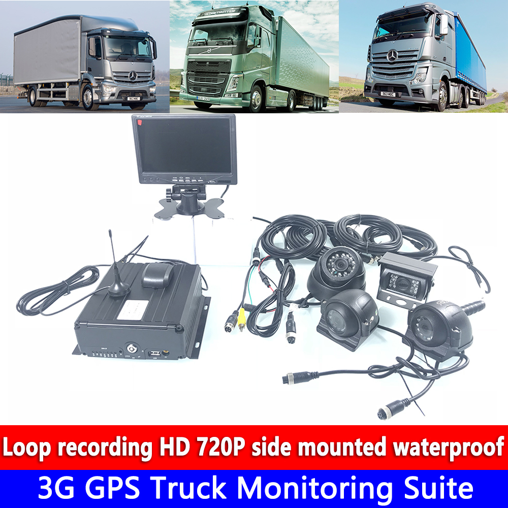 DC8V 36V Wide Voltage  4 Channel Video  Auto Cover  HD 720P 3G GPS Truck Monitor Kit Excavator / Big Truck / Bus Night Vision Car Multi-angle Camera     - title=