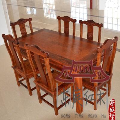 Mesa de comedor de caoba fruta grande s ndalo ming y qing for Mesas de madera precios