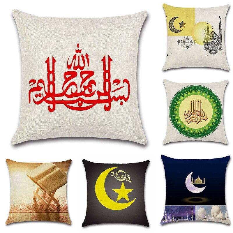Islam Muslim letter mark Lesser bairam Religious Cushion Cover Decoration Home house sofa chair seat pillow case friend gift