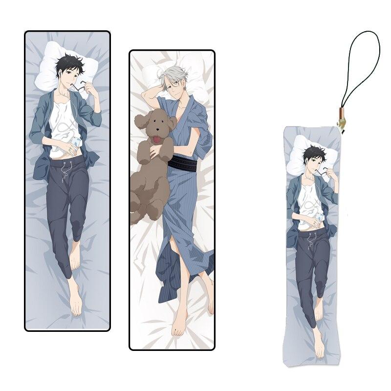 Moe Pillow Keychain YURI!!! on ICE Mini Dakimakura Strap Mobile Phone Male BL Body Pillow Figure  Cospaly Pendants Gift