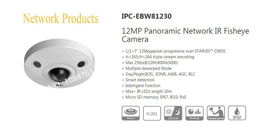 Бесплатная доставка DAHUA 12MP панорамный сети ИК рыбий глаз камера с POE IP67 IK10 без логотипа IPC EBW81230
