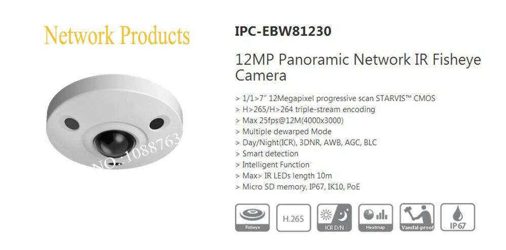 Livraison Gratuite DAHUA 12MP Panoramique Réseau IR Fisheye Caméra Avec POE IP67 IK10 Sans Logo IPC-EBW81230