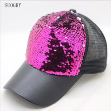 SUOGRY New Men Women Baseball Cap Spring Summer Sun Hat Fashion Paillette Adjustable Snapback Breathable Mesh Trucker