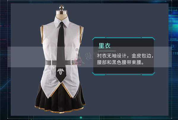 Anime Azur Lane Enterprise Lucky E uniforms Cosplay Costume Fighting suits