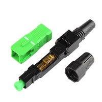 100PCS/box FTTH SC/APC single mode fiber optic SC APC quick connector Fiber Optical Fast Connector
