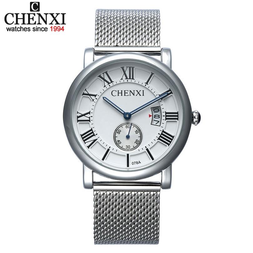 CHENXI Fashion Brand Watches Men Steel Mesh Strap Quartz-watch Male Auto Date Retro Roman Numerals Clock Men's Small Dial Work chenxi steel strap tachymeter quartz watch