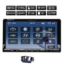 Navigator Sub System 7″Touch Screen iPod MP5 Autoradio Video GPS Car DVD In Deck BT Radio Player Audio Camera Stereo
