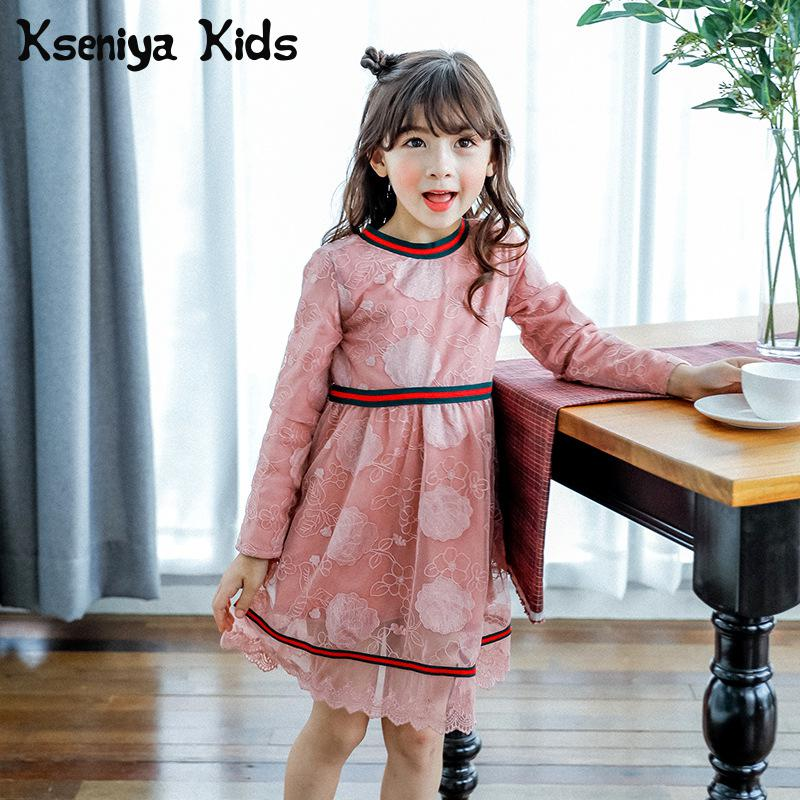 Kseniya Kids 2018 Spring Fashion New Girls' Dress Embroidered Lace Long Sleeved Dress Children's Girl Pink Party Princess Dress girls summer dress 2017 fashion long sleeved lace dress girl princess dress free shipping
