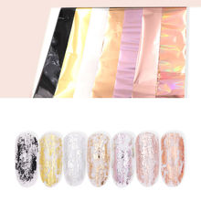 Rose Gold Holographic Nail Foils Starry Sky Glitter Nail Art Transfer Stickers Paper Nail Art Tips Manicure Decorations new 1pack 10 colors starry sky nail foils rose gold 2 5 100 cm sheet diy nail decor manicure nail art transfer stickers nz06 4h