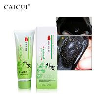 Face Mask In Facial Treatment Masks Purifying Peel Off Mask Remove Blackheads Mud Facial Mask For