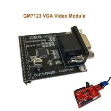 GM7123 VGA วิดีโอโมดูลเชื่อมต่อบอร์ดพัฒนา FPGA กล้อง Coms ส่งรหัส