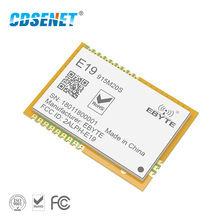 1pc SX1276 SX1278 915mhz Lora Wireless rf Module CDSENET E19-915MS100 SPI SMA Female 20dBm SMD Transceiver