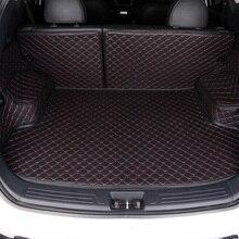 מותאם אישית לרכב תא מטען מחצלת לסובארו כל דגם פורסטר XV אאוטבק LEGACY טרייבקה רכב אביזרי משטח תא מטען רכב סטיילינג