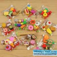 Free ship!40bag!Cartoon PVC bag simulation eraser/food /tool/animal erasers/9model for choice
