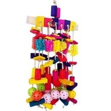 Большая клювоточка для попугая игрушка Разноцветные деревянные блоки и натуральная люфа сверхмощный укус птица игрушки для африканские серые макарусы и S