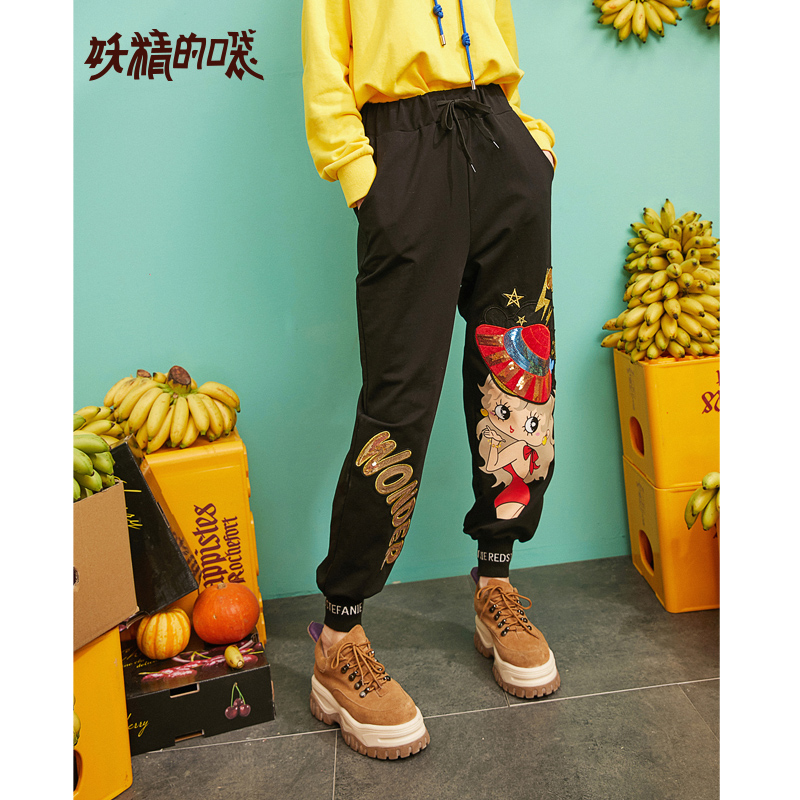 ELF SACK 2019 Sping New Oversized Pants Woman Casual Print Femme Pencil Pants Mid Drawstring Cotton Trousers Women Full Length