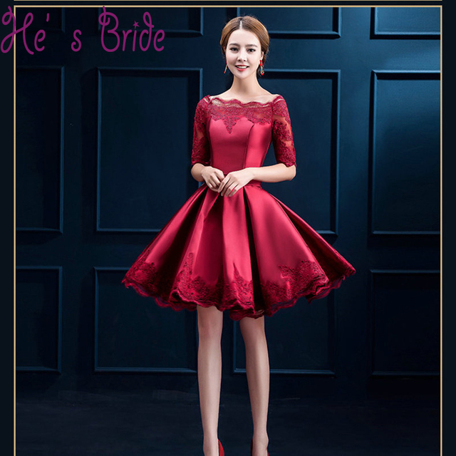 Red Knee Length Cocktail Dress