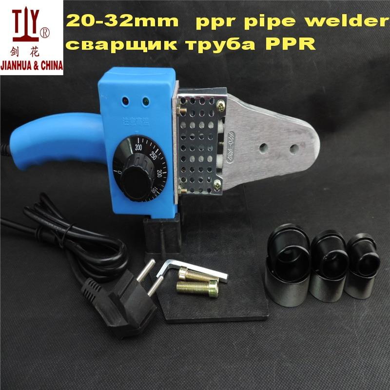 لوله کشی ابزار جدید 20-32 میلی متر AC 220 / 110V 600 W جوش لوله پلاستیکی جوشکاری ppr ماشین آلات جوشکاری PVC