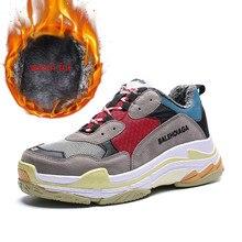 Hip hop sneakers Men Flats Warm fur Shoes Breathable Fashion Men Casual kanye high top Shoes Zapatos Hombre Footwear