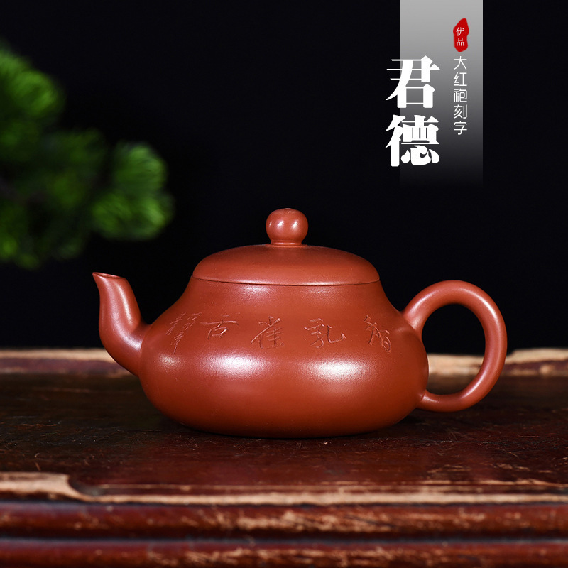 Customized Bright Red Robe Lettering Gentlemans Pot Kung Fu Tea Have Famous Yixing Yixing Raw Ore Manufactor Generation HairCustomized Bright Red Robe Lettering Gentlemans Pot Kung Fu Tea Have Famous Yixing Yixing Raw Ore Manufactor Generation Hair