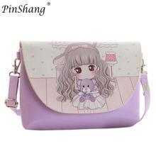 PinShang/Детские сумки на плечо для девочек с мультипликационным принтом; мини-сумка принцессы из искусственной кожи через плечо; Горячая новинка; ZK30