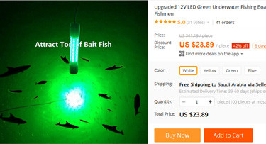 led fishing lights lure light
