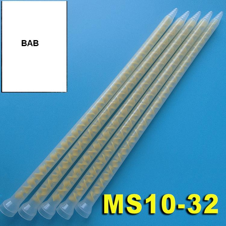50PCS lot Resin Static Mixer MC MS10 32 Mixing Nozzles for Duo Pack Epoxies Yellow core