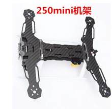 250 mini 250 mini de fibra de carbono y 4 eje de 250 Mini Quadcopter marco Kit del Tarot TL250A(China)