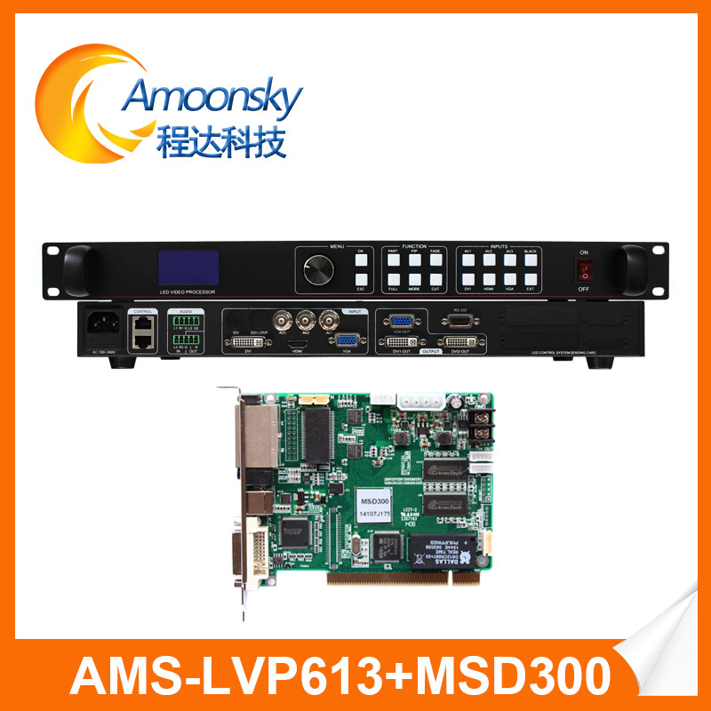 china led display supplier die casting aluminum cabinet use lvp613 led video wall panel processor with 1 pc nova msd 300