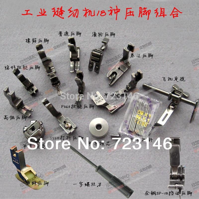 Sada průmyslového šicího stroje 18 Presser Foot pro Brother Juki pro Mitsubishi Nakajima Rex pro Seiko Singer Siruba Taiko Toyota