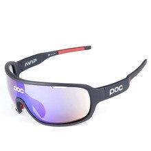 Deportivas велосипедные sol gafas рыбалки de солнцезащитные открытом воздухе велоспорт спортивные