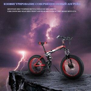 """Image 2 - Sói Phương Xe Đạp 20 """"X 4.0 Xe Đạp 21 Tốc Độ Xe Đạp Đường Bộ Mỡ Xe Đạp Tốc Độ Biến Đổi Xe Đạp phanh Đĩa Cơ"""