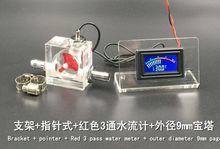 2020 חדש LED מדחום 3 דרך זרימת מטר עבור מים קירור נוזלי קירור מערכת & 2 עקיצות