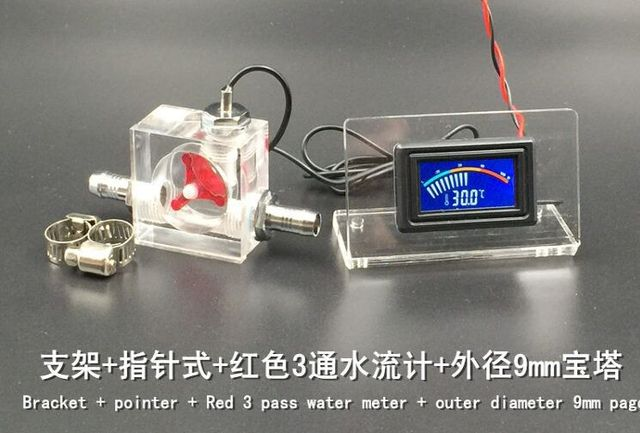 2020 NEW LED Thermometer 3 Way Flow Meter For Water Cooling Liquid Cooler System & 2 Barbs